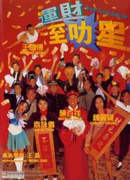 http://filmzdarma.online/kestazeni-yun-cai-zhi-li-xing-100291