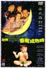 http://filmzdarma.online/kestazeni-ji-de-xiang-jiao-cheng-shu-shi-100466