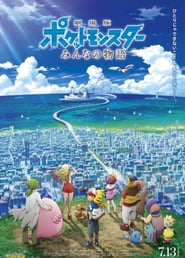 http://filmzdarma.online/kestazeni-pokemon-the-movie-story-of-everyone-100730