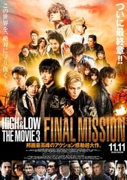 http://kezhlednuti.online/high-low-the-movie-3-final-mission-100807