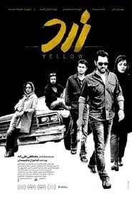 http://filmzdarma.online/kestazeni-yellow-101881