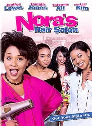 http://filmzdarma.online/kestazeni-nora-s-hair-salon-102006