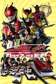 http://filmzdarma.online/kestazeni-kamen-rider-den-o-kiva-the-movie-climax-deka-102196