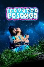 http://filmzdarma.online/kestazeni-ilavatta-pasanga-102279