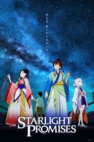 http://filmzdarma.online/kestazeni-starlight-promises-102781