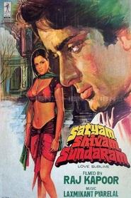 http://filmzdarma.online/kestazeni-satyam-shivam-sundaram-love-sublime-102809