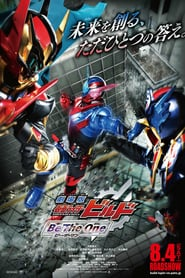 http://kezhlednuti.online/kamen-rider-build-be-the-one-102983