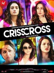 http://filmzdarma.online/kestazeni-crisscross-102989
