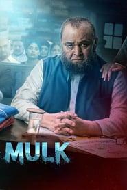 http://filmzdarma.online/kestazeni-mulk-104199