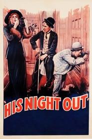 http://filmzdarma.online/kestazeni-a-night-out-104357