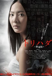 http://filmzdarma.online/kestazeni-goose-bumps-the-movie-104579