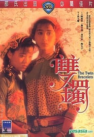 http://filmzdarma.online/kestazeni-shuang-zhuo-104654