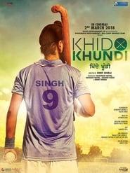 http://filmzdarma.online/kestazeni-khido-khundi-104745
