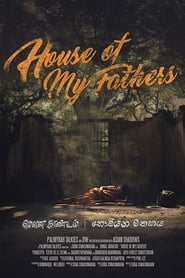 http://kezhlednuti.online/house-of-my-fathers-104955