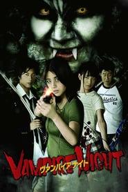 http://filmzdarma.online/kestazeni-vampire-night-106503