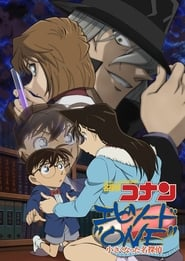 http://filmzdarma.online/kestazeni-detective-conan-episode-one-the-great-detective-turned-small-107484