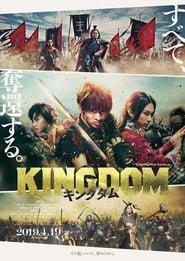 http://filmzdarma.online/kestazeni-kingdom-107940