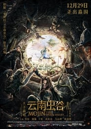http://filmzdarma.online/kestazeni-mojin-the-worm-valley-108394