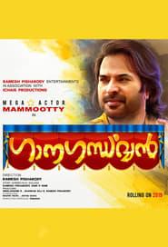 http://filmzdarma.online/kestazeni-ganagandharvan-108739