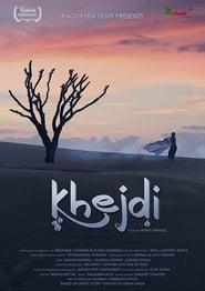 http://filmzdarma.online/kestazeni-khejdi-108758