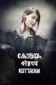 http://filmzdarma.online/kestazeni-kottayam-108859