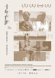 http://filmzdarma.online/kestazeni-ten-years-taiwan-109253
