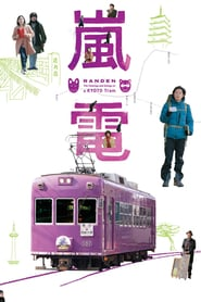http://filmzdarma.online/kestazeni-randen-the-comings-and-goings-on-a-kyoto-tram-110331