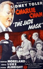 http://filmzdarma.online/kestazeni-the-jade-mask-110389
