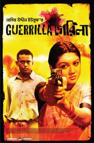http://filmzdarma.online/kestazeni-guerrilla-110428