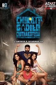 http://filmzdarma.online/kestazeni-chikati-gadilo-chithakotudu-110540