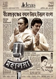 http://filmzdarma.online/kestazeni-mahalaya-110622