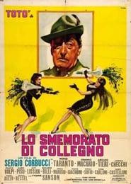 http://filmzdarma.online/kestazeni-lo-smemorato-di-collegno-110735