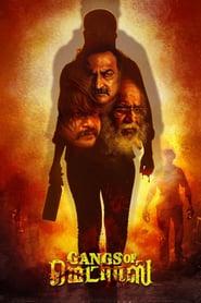 http://filmzdarma.online/kestazeni-gangs-of-madras-110851