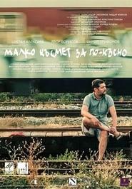 http://filmzdarma.online/kestazeni-malko-kasmet-za-po-kasno-111046