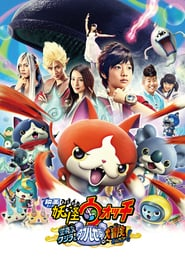 http://kezhlednuti.online/yokai-watch-the-movie-the-flying-whale-and-the-grand-adventure-of-the-double-worlds-meow-111188