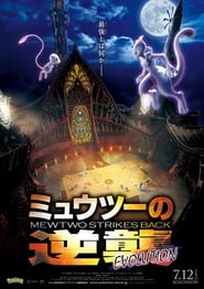 http://kezhlednuti.online/pokemon-the-movie-mewtwo-strikes-back-evolution-111213