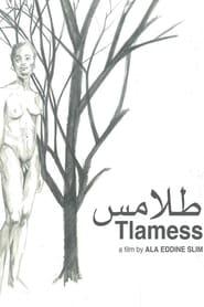 http://filmzdarma.online/kestazeni-tlamess-111513
