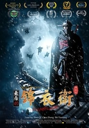 http://filmzdarma.online/kestazeni-the-final-blade-111747