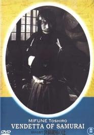 http://filmzdarma.online/kestazeni-araki-mataemon-ketto-kagiya-no-tsuji-111823