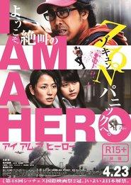http://filmzdarma.online/kestazeni-i-am-a-hero-11188