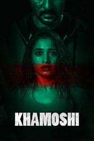 http://filmzdarma.online/kestazeni-khamoshi-111897