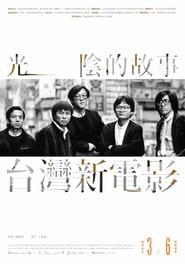 http://filmzdarma.online/kestazeni-flowers-of-taipei-taiwan-new-cinema-111997