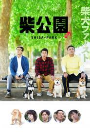 http://filmzdarma.online/kestazeni-shiba-park-112100