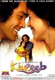 http://filmzdarma.online/kestazeni-kareeb-112124