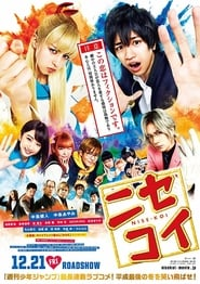 http://filmzdarma.online/kestazeni-nisekoi-112421