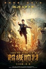 http://filmzdarma.online/kestazeni-qi-huan-zhi-lv-112447