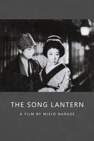 http://filmzdarma.online/kestazeni-the-song-lantern-112595
