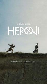 http://filmzdarma.online/kestazeni-heroji-112615