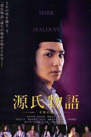 http://filmzdarma.online/kestazeni-genji-monogatari-sennen-ne-nazo-11308