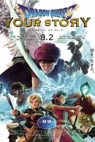 http://filmzdarma.online/kestazeni-dragon-quest-your-story-113422